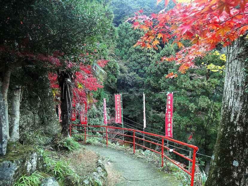 bajada monte oyama