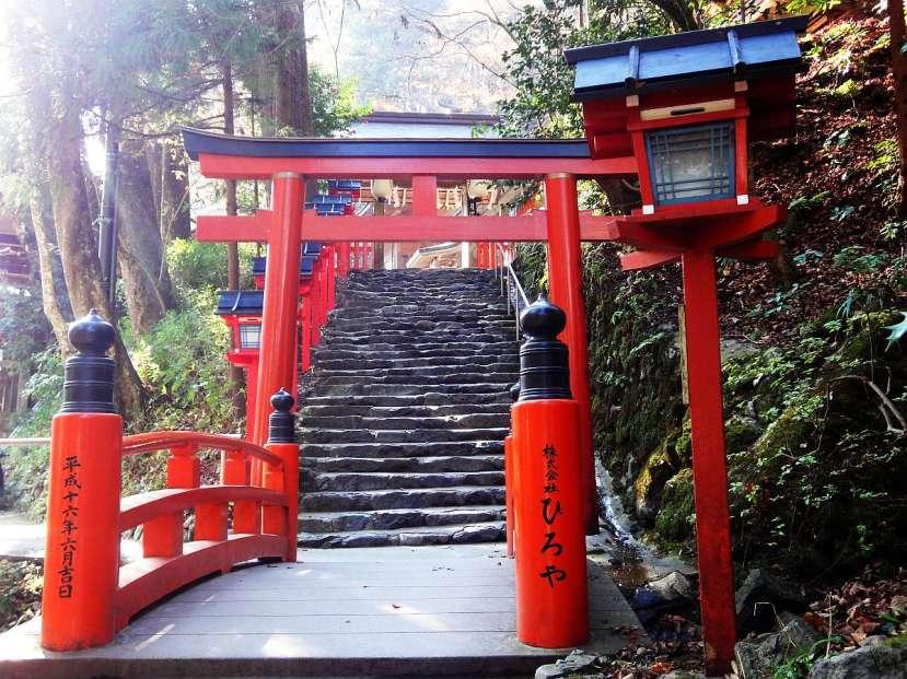 Kibune y Kurama - Templo de Kibune jinja torii