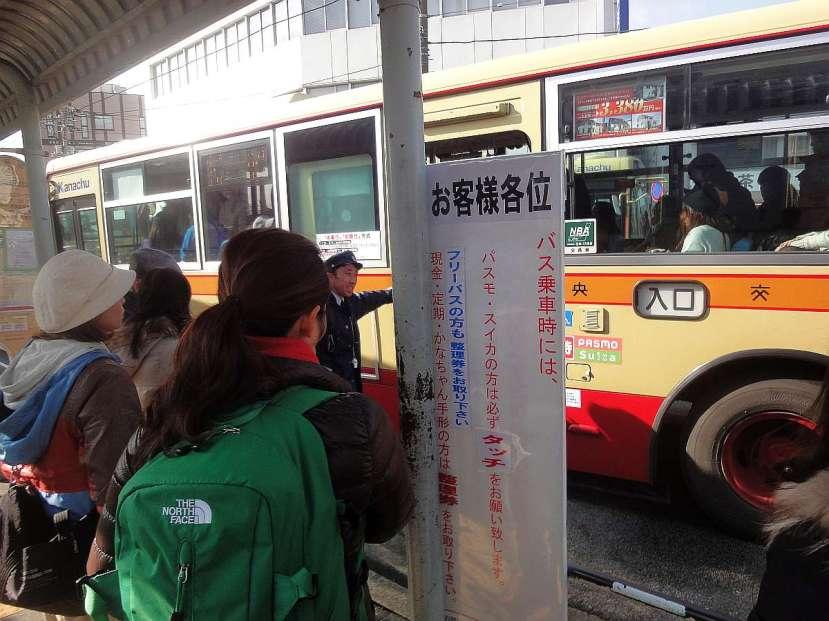 monte oyama autobus