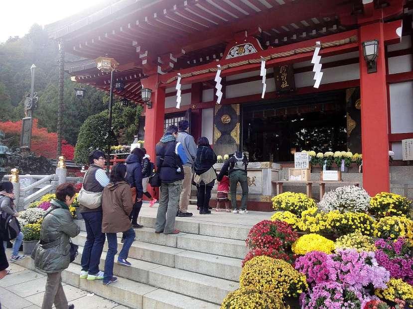 monte oyama cima templo