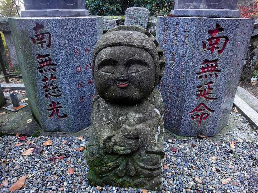monte oyama estatua