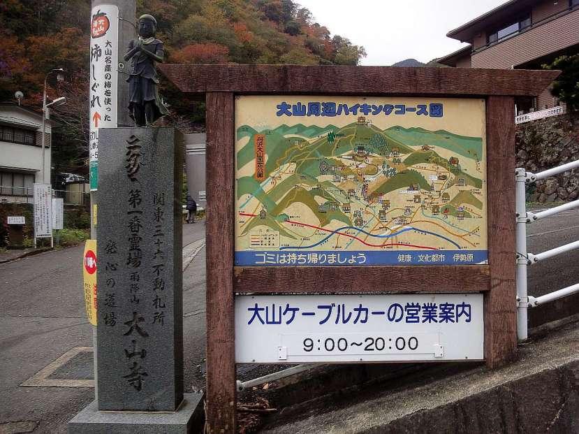 monte oyama mapa