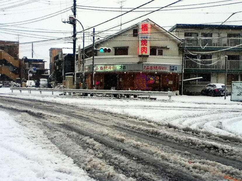 nevada japon kanagawa 14 enero 2013 restaurante yakinuku