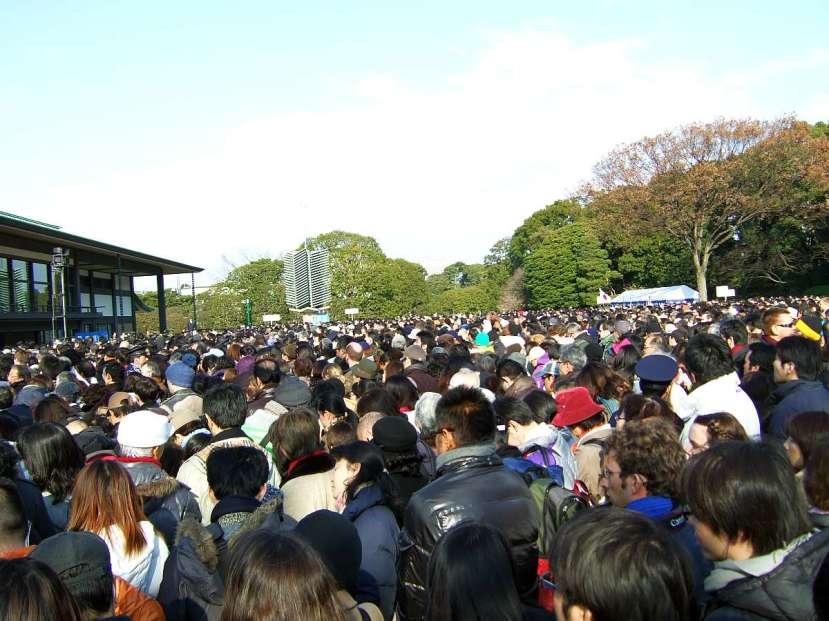 palacio imperial tokio recepción emperador
