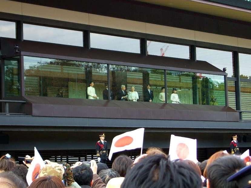 palacio imperial tokio recepcion emperador akihito 2011 enero