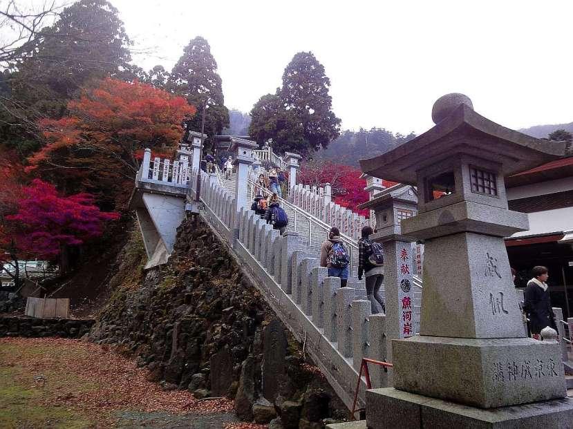subida monte oyama