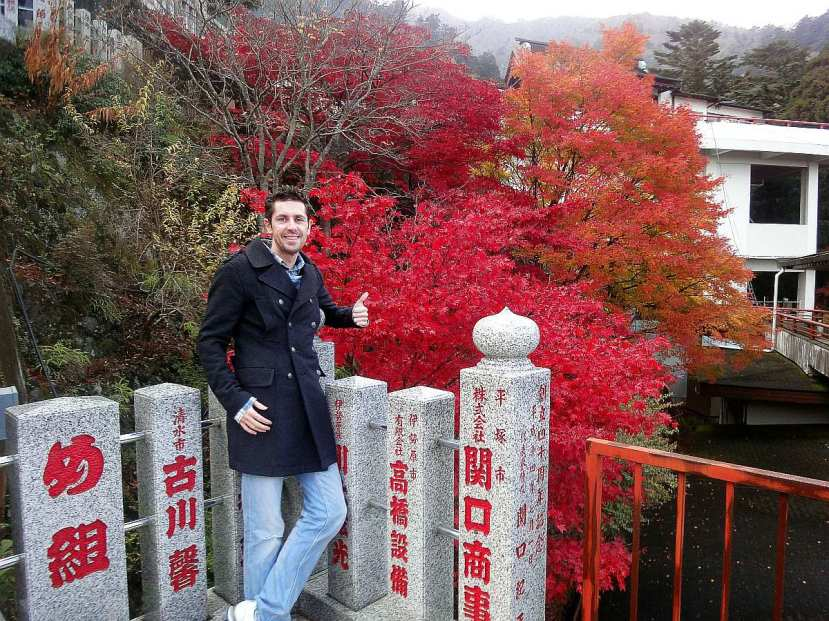 yo monte oyama momiji