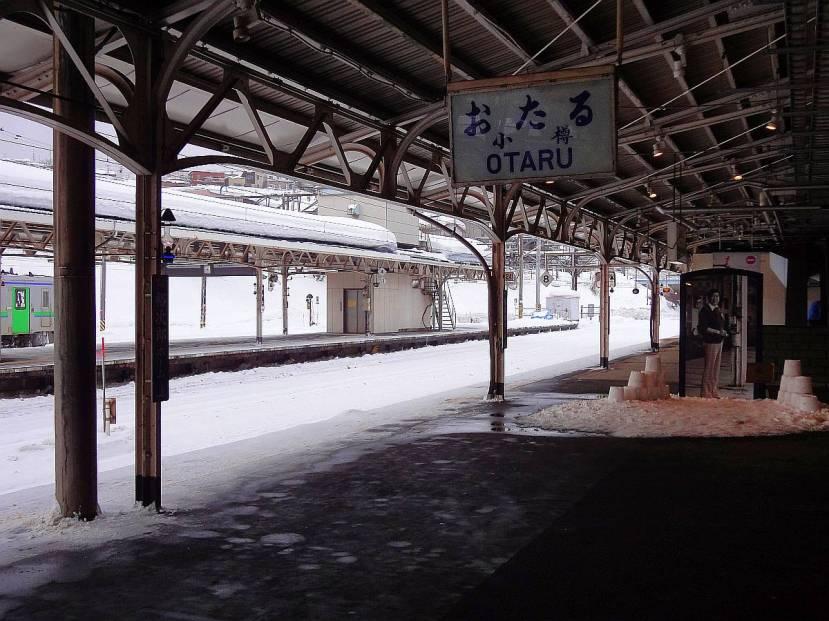estacion tren otaru nevada