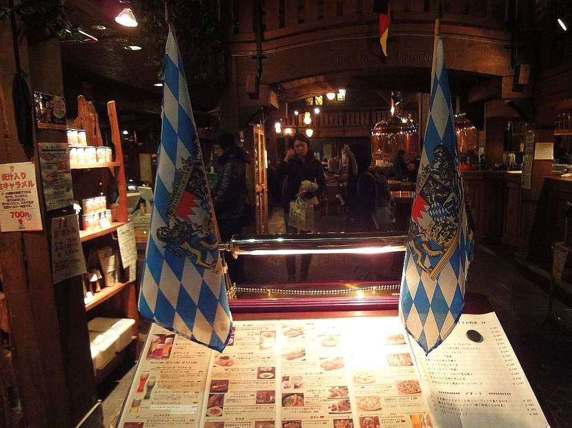 otaru beer restaurante bavaro