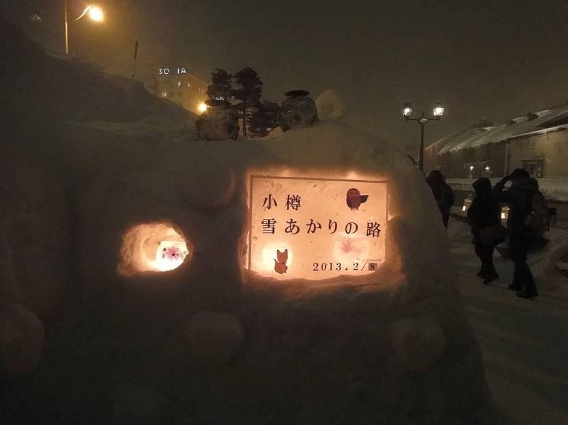 otaru canal yuki matsuri iluminado