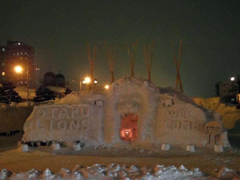 otaru lions club iglu