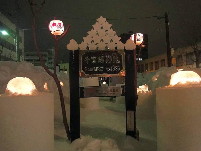otaru temiya line yuki matsuri