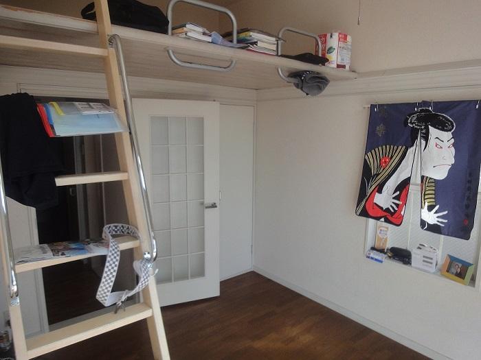 apartamento japon