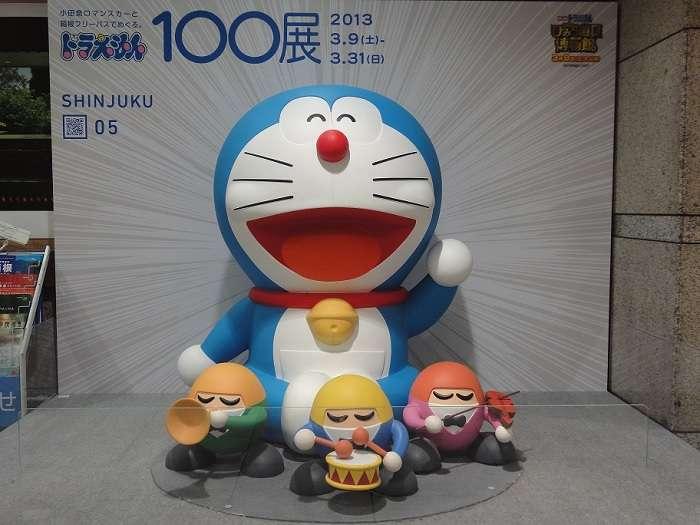 Odakyu Doraemon