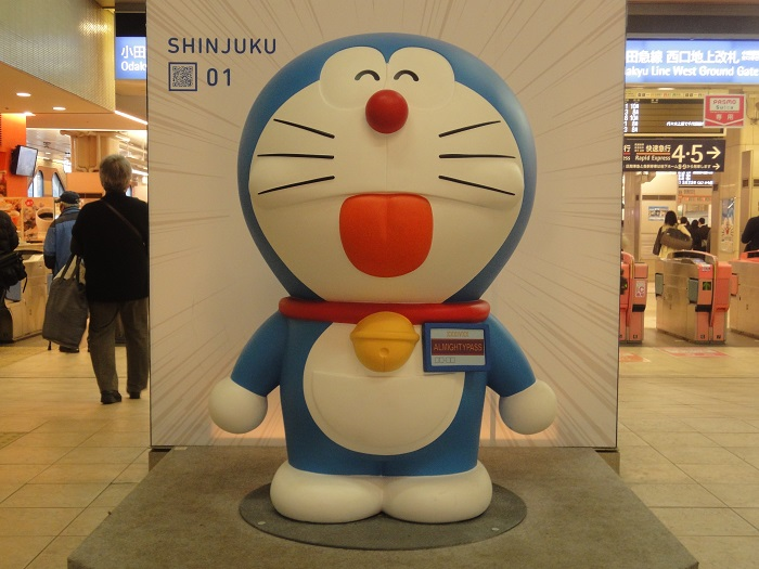 Doraemon Odakyu Portada