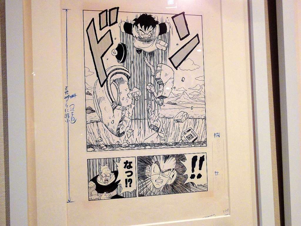 the world of dragon ball exposición bocetos originales