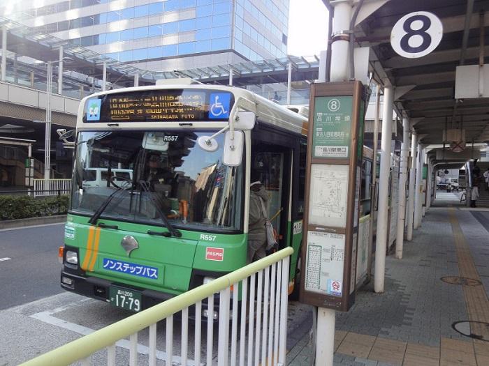 Visita edificio inmigracion Tokyo Shinagawa 004 Parada numero 8 autobus 99
