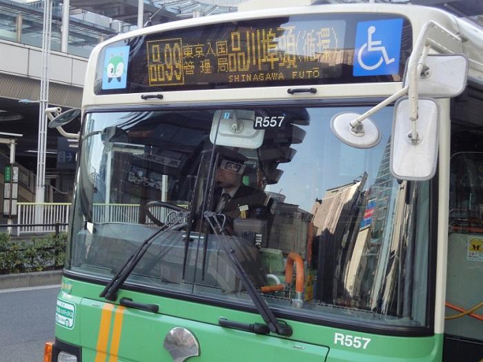 Visita edificio inmigracion Tokyo Shinagawa 005 Parada numero 8 autobus 99