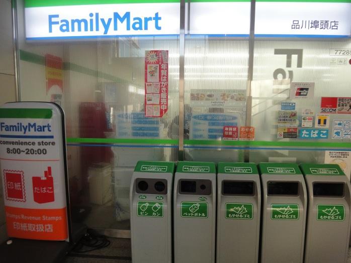 Visita edificio inmigracion Tokyo Shinagawa 006 Konbini Family Mart dentro del edicio