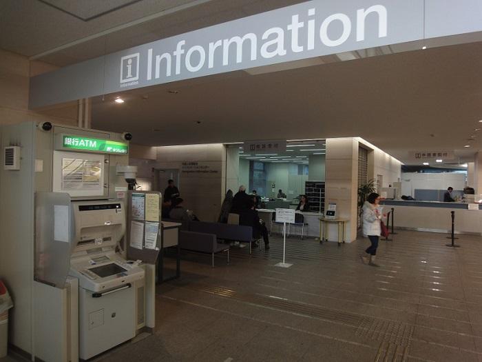 Visita edificio inmigracion Tokyo Shinagawa 008 Oficina de informacion nada mas entrar al edificio