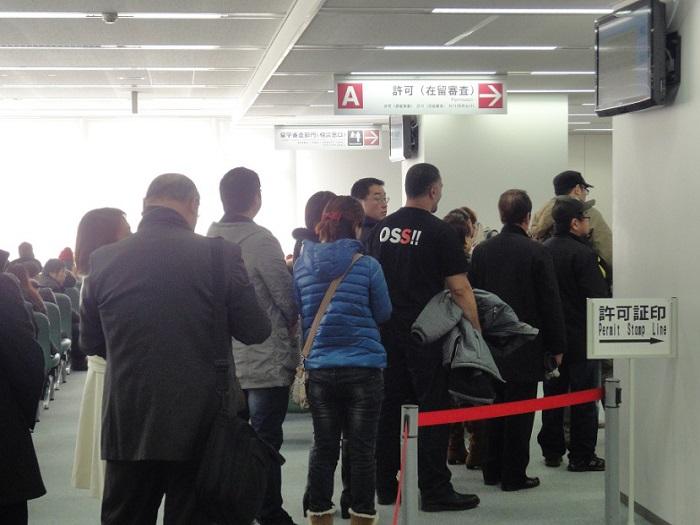 Visita edificio inmigracion Tokyo Shinagawa 017 Vuelta a Inmigracion para que sellen el permiso de trabajo en tu tarjeta