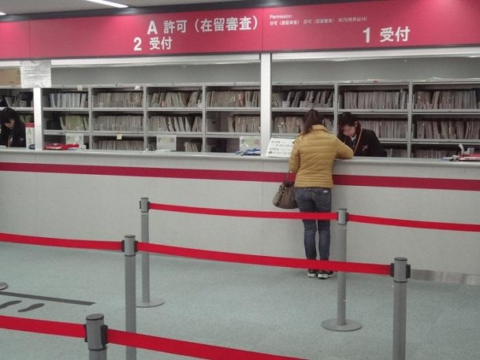 Visita edificio inmigracion Tokyo Shinagawa 018 Vuelta a Inmigracion para que sellen el permiso de trabajo en tu tarjeta