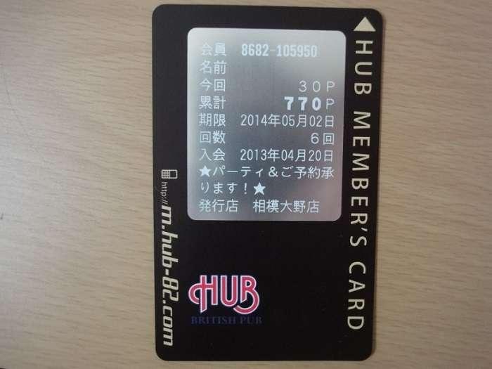 izakaya hub japon tarjeta puntos