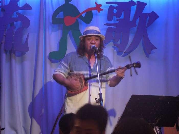 Izakaya Ishigaki