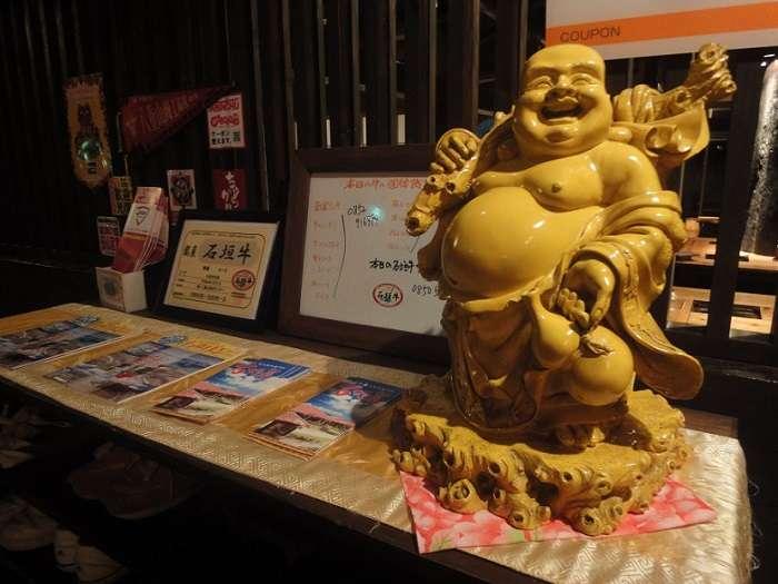 Restaurante Ishigaki