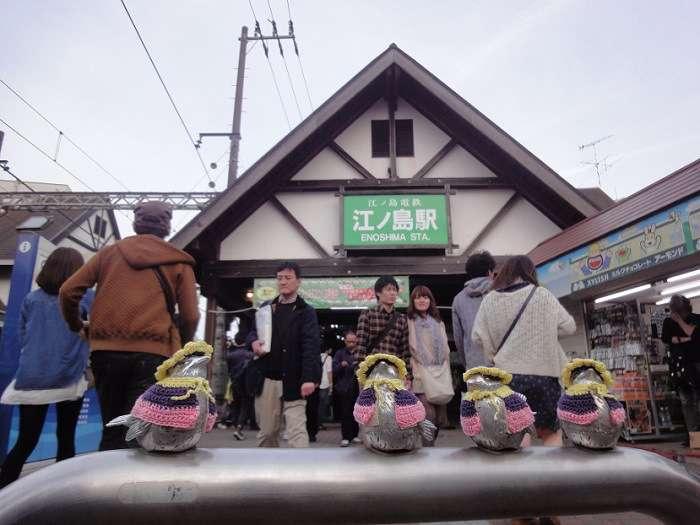 Estacion Enoshima