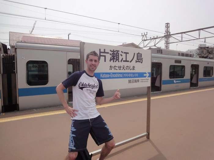 Katase Enoshima. Estacion