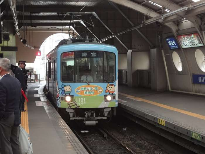 Tren Enoden