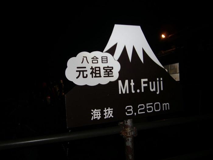 subir-al-monte-fuji-010-estacion-a-3250-metros