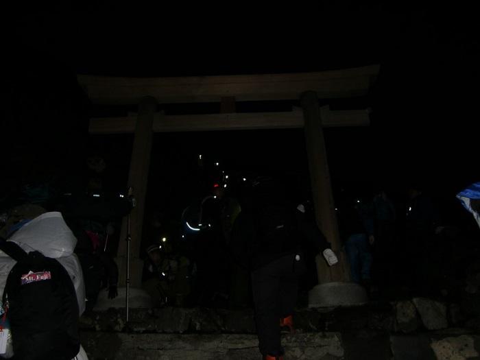 Subir al Monte Fuji. Recta final, los últimos escalones.