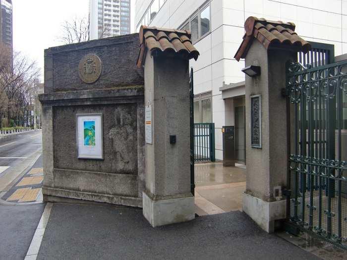 embajada espana japon