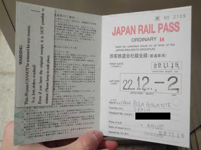 Libreto JR Jail Pass