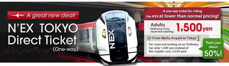 Narita Express NEX. Billetes con descuento. Ida por 1500 yenes