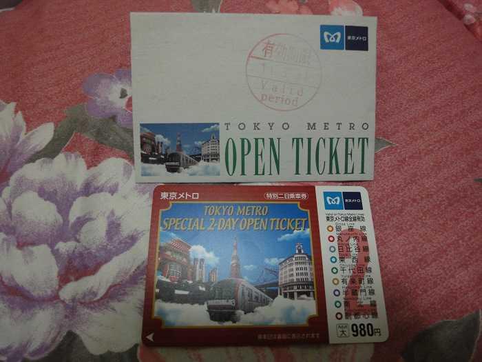 Pases de 2 días para Tokyo Metro (Tokyo Metro Special 2-Day Ticket)