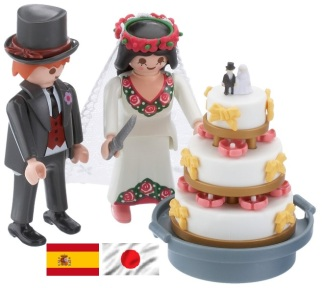 Casarse en Japón. La boda internacional. ¿Cómo contraer matrimonio y no morir en el intento?
