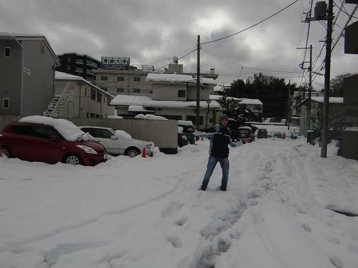 Gran nevada Tokyo. Febrero de 2014