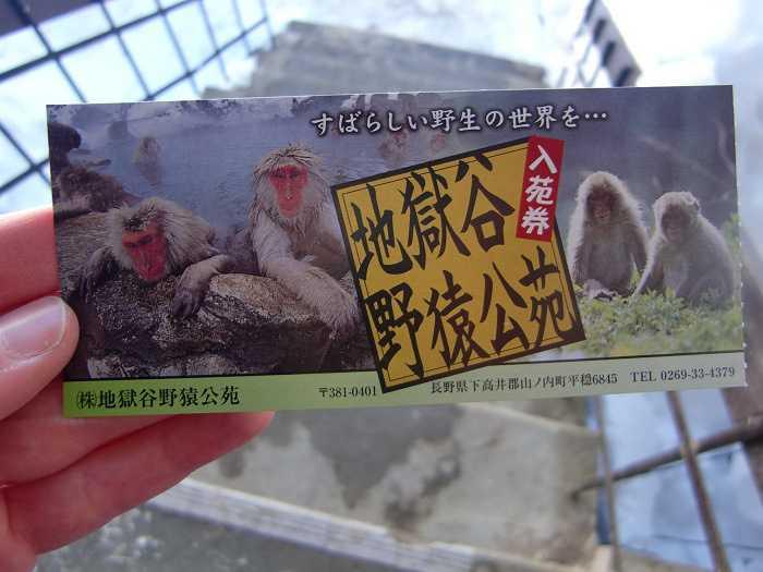 Entrada al Snow Monkey Park. 500 yenes por adulto