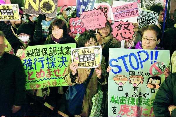 manifestacion  contra ley secreto himitsuhogohou