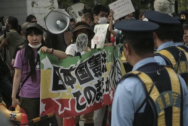 Manifestación en contra de la reforma de la constitución japonesa en Tokyo. 01 de Julio de 2014.