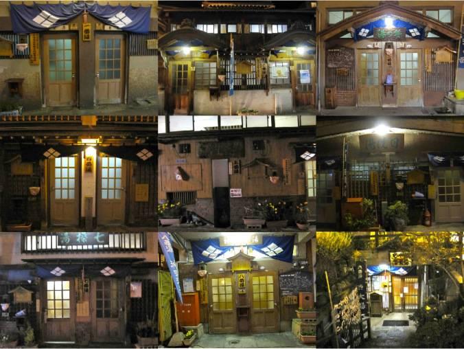 Shibu Onsen. Nueve onsen publicos