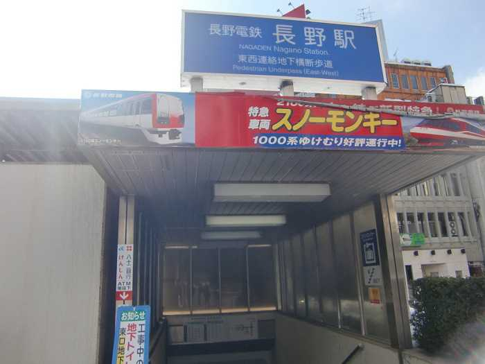 Visita a Yudanaka Shibu Onsen. Entrada para ir a tomar el tren Nagaden
