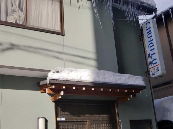 Pueblo de Shibu Onsen. Snack bar Churulu