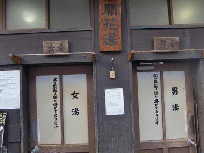 snow-monkeys-monos-nagano-yudanaka-shibu-onsen-007-pueblo-shibun-onsen-008