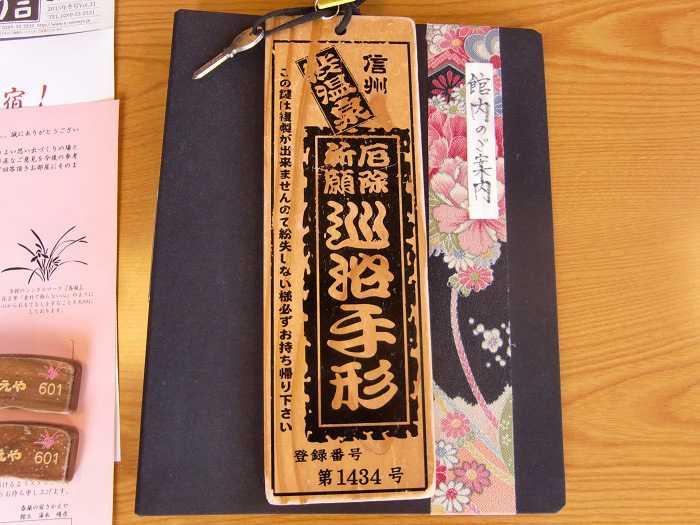 Yudanaka Shibu Onsen. Llave maestra del ryokan