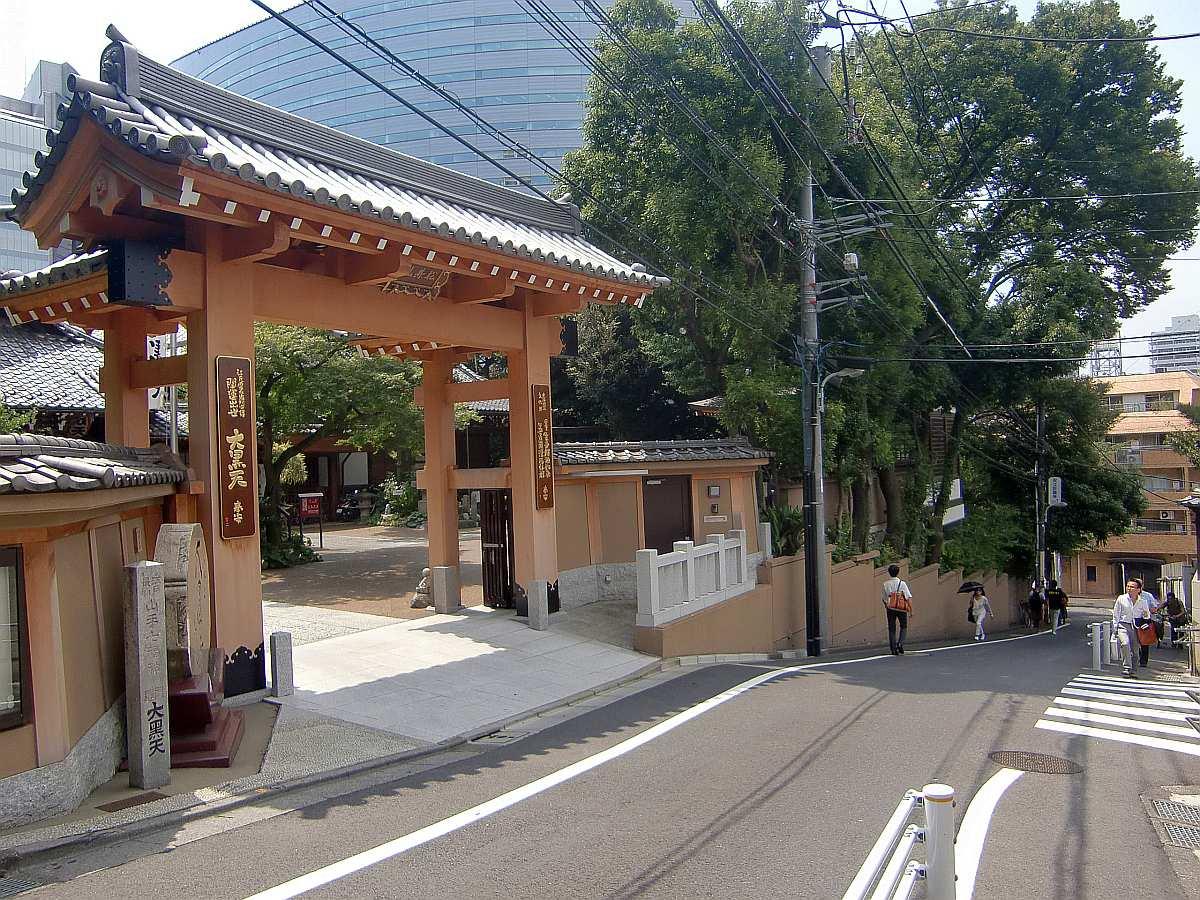 Templo Daienji