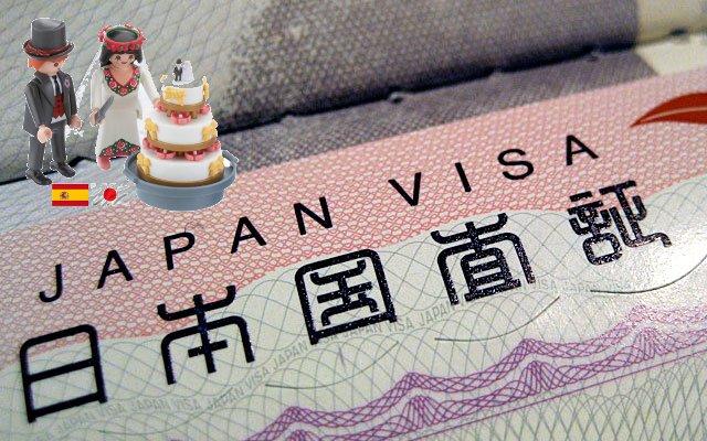 Obtener el visado de cónyuge en Japón.